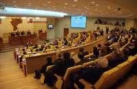 """Межрегиональное совещание """"Нормативно-правовое обеспечение деятельности контрольно-счетных органов"""" (2010 год)<br>"""